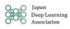 日本ディープラーニング協会